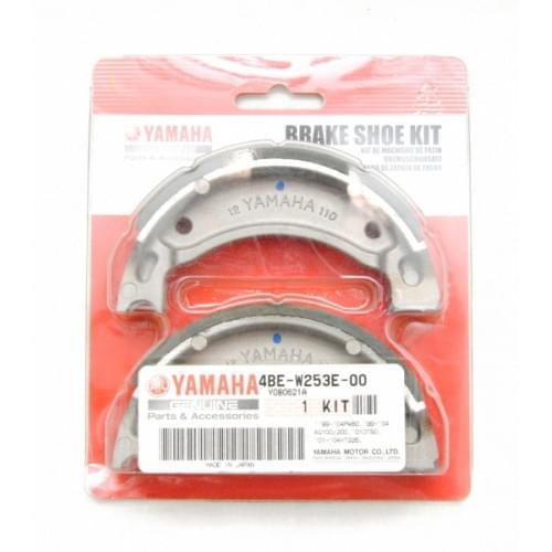 Колодки тормозные для квадроциклов Yamaha Grizzly 125 4BE-W253E-00-00